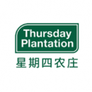 Thursday plantation 星期四農莊